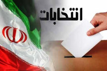 احکام اعضای هیاتهای بازرسی انتخابات هرمزگان اعطا شد