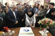 هتلینگ بخش زنان و زایمان بیمارستان 17 شهریور مشهد به بهره برداری رسید
