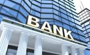 کلاهبرداری مالیاتی بانکهای اروپایی