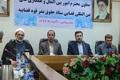 عاملان قتل جوان ایرانی در آمریکا باید محاکمه شوند