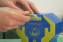 حدود 800 میلیارد ریال به نیازمندان آذربایجان غربی کمک شد