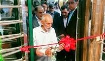 افتتاح شعبه سیروس قایقران بانک کشاورزی در منطقه آزاد انزلی