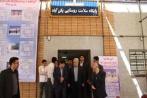 هشت خانه بهداشت در همدان بهره برداری شد