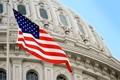 مخالفت اعضای کنگره آمریکا با سیاست ترامپ درباره ایران