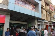 سلام چهارمحال و بختیاری به سینما