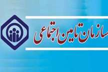 ثبت نام 10 هزار البرزی در سامانه سازمان تامین اجتماعی