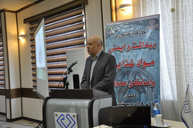 دفتر خدمات سلامت خصوصی در 9 استان کشور راه اندازی می شود