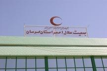 دوره آموزشی تربیت ناظران آموزشی هلال احمر کرمان برگزار شد