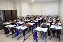 17 درصد مدارس ایلام هوشمند سازی شدند