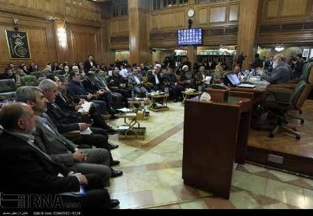 اصلاحیه بودجه سال 95 شهرداری تهران تصویب شد