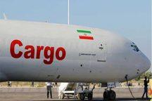 موانع توسعه صادرات از پایانه باری فرودگاه بین المللی پیام