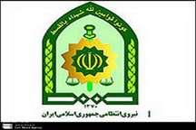 انهدام کارگاه تولید مواد مخدر صنعتی در کرمانشاه