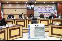سمنان یکی از 10 استان مجری طرح توانمندسازی زنان سرپرست خانوار شد