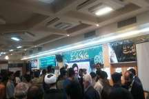 ستاد انتخاباتی حجت الاسلام رئیسی در اصفهان گشایش یافت