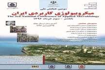 ارسال 195 مقاله به همایش ملی میکروبیولوژی کاربردی ایران در بابلسر