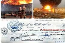 پتروشیمی بوعلی 94 میلیون یورو خسارت آتش سوزی گرفت
