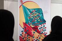 هنرمندان خراسان رضوی هنر را در خدمت ترویج فرهنگ عاشورا قرار دادند