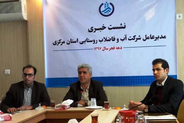 30 طرح آبرسانی روستایی استان مرکزی به بهره برداری رسید