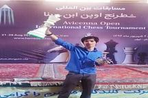 شطرنج باز اردبیلی نایب قهرمان مسابقات بین المللی اوپن ابن سینا شد