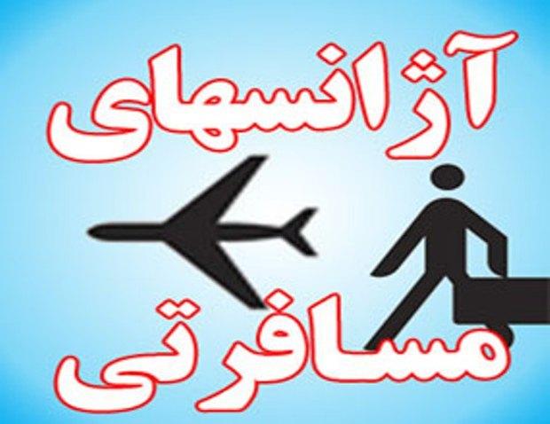 افتتاح سه دفتر خدمات مسافرتی در آخرین روز هفته دولت در ارومیه