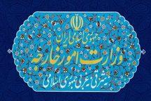 سفیر سوییس به وزارت امور خارجه احضار شد