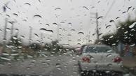 پیش بینی بارش باران و کاهش دمای برخی استانها