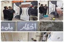 مهر و موم 104 مرکز تهیه و توزیع مواد مخدر در حاشیه شهر مشهد