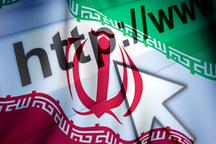 تنها 8 دهم درصد از اقتصاد ایران وابسته به اینترنت است!