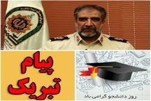 فرمانده انتظامی استان البرز روز دانشجو را تبریک گفت