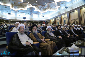 «همایش حماسه حسینی قیام خمینی»