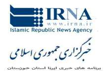 برنامه هایی که سه شنبه در خوزستان خبری می شود