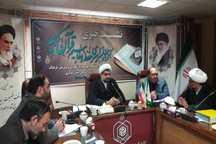 5500 نفر در آزمون سراسری قرآن کریم استان مرکزی شرکت کردند