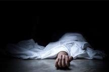 نهنگ آبی علت مرگ دلخراش دختر دانشآموز اصفهانی  هشدار به خانوادهها برای نظارت بر فضای مجازی
