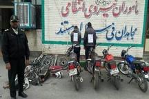 دستگیری سارقان موتورسیکلت در تاکستان