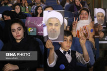 تلاش میکنیم با حمایت از روحانی، ایران را به سمت توسعه پایدار رهنمون سازیم