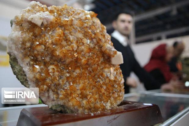 واحدهای فرآوری صنایع معدنی درقم ایجاد میشود