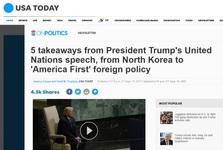 آمریکا می خواهد عدم پایبندی ایران به برجام را اعلام کند اما اروپا اجازه نمی دهد