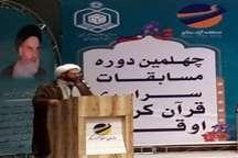 آمادگی ارومیه برای میزبانی 1000 نخبه قرآنی کشور