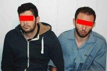 کلاهبرداران خیر در تهران دستگیر شدند