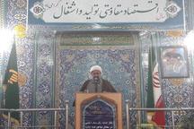 اعتقادبه خدا ، رهبری و مردم سه عنصرشکل گیری انقلاب اسلامی بود