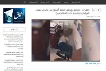 ردپای تروریستهای داعشیِ امروز تهران در فضای مجازی به کجا میرسد؟