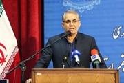 پیش بینی حجم سرمایه گذاری ۱۵۰۰ میلیارد تومانی در استان زنجان