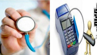 چرا با وجود درآمد نجومی، برخی پزشکان و مراکز پزشکی فرار مالیاتی دارند؟