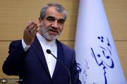 واکنش سخنگوی شورای نگهبان به دفاعیات محمدرضا خاتمی
