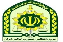 پلیس فتا غرب استان تهران از دستگیری مزاحم شبکه های اجتماعی خبر داد