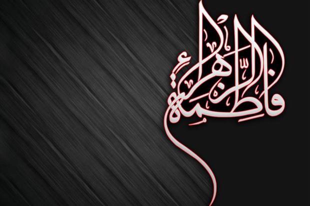 نقش زنان در 4دهه از انقلاب برگرفته از زندگی حضرت زهرا(س) است