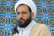 امام جمعه ریگان: دشمن کانون خانواده را هدف قرار داده است