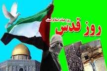 ملت ایران با حضور حماسی در راهپیمایی روز قدس انزجار خود را از رژیم اشغالگر قدس نشان می دهند