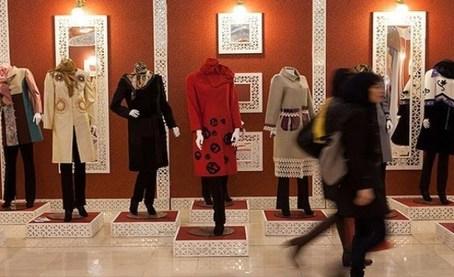 یادی از آتشنشان در افتتاح جشنواره مد و لباس