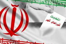 ثبت نام 727 داوطلب عضویت در انتخابات شوراهای اسلامی شهر و روستا شهرستان کاشان
